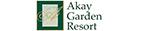 Akay Garden Resort logosu