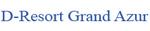 D Resort Grand Azur logosu