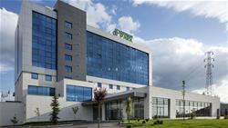 Dedeman Park Denizli Hotel