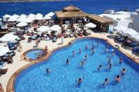 Royal Arena Resort Spa, Bodrum