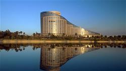 Sheraton Adana Hotel, Adana