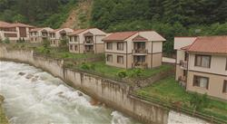 Ridos Thermal Hotel Spa, Rize